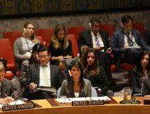 بیانیه مشترک آمریکا و متحدانش علیه جمهوری اسلامی