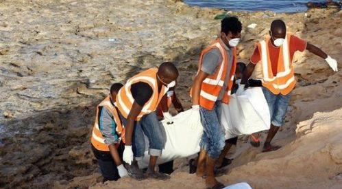 کشف اجساد ١۶ مهاجر آفریقایی از آبهای مدیترانه