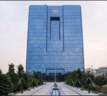 افزایش ۴۰ درصدی بدهی دولت به بانک مرکزی