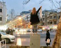 ضرب و شتم زن معترض خیابان قیطریه