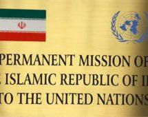 حکم حبس برای مشاور پیشین نمایندگی جمهوری اسلامی در سازمان ملل
