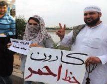 یک شهروند ساکن اهواز از سوی دادگاه انقلاب به ۱۱ سال حبس محکوم شد