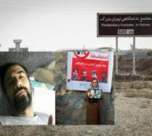 تاکید سهیل عربی بر تداوم اعتصاب غذا