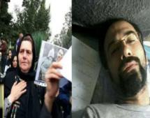 مصاحبه سایت خبری کیهان نوین با فرنگیس مظلوم ،مادر سهیل عربی