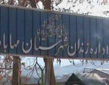 محرومیت یک زندانی سنی مذهب از دریافت خدمات درمانی درزندان مهاباد