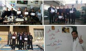 معلمان سراسر کشور خواستار آزادی محمد حبیبی شدند