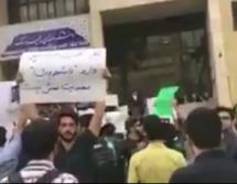 حمله نیروی های بسیجی دانشگاه پلی تکنیک به تجمع اعتراضی دانشجویان