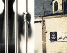 موردضرب وشتم یک زندانی معترض درزندان رجائی شهرکرج