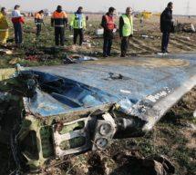 """بیمه مرکزی جمهوری اسلامی: """"خسارت هواپیمای اوکراین به ما ربطی ندارد"""""""