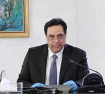 استعفای دولت لبنان