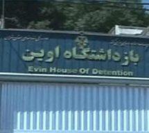 ابتلای چند تن از زندانیان سیاسی  بند ۸ زندان اوین به بیماری کرونا
