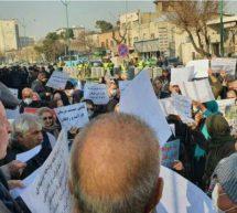 تجمع بازنشستگان در چند شهر ایران